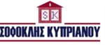 Client Logo (24)