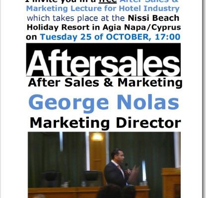 After Sales and Marketing in the Hotel Industry Seminar
